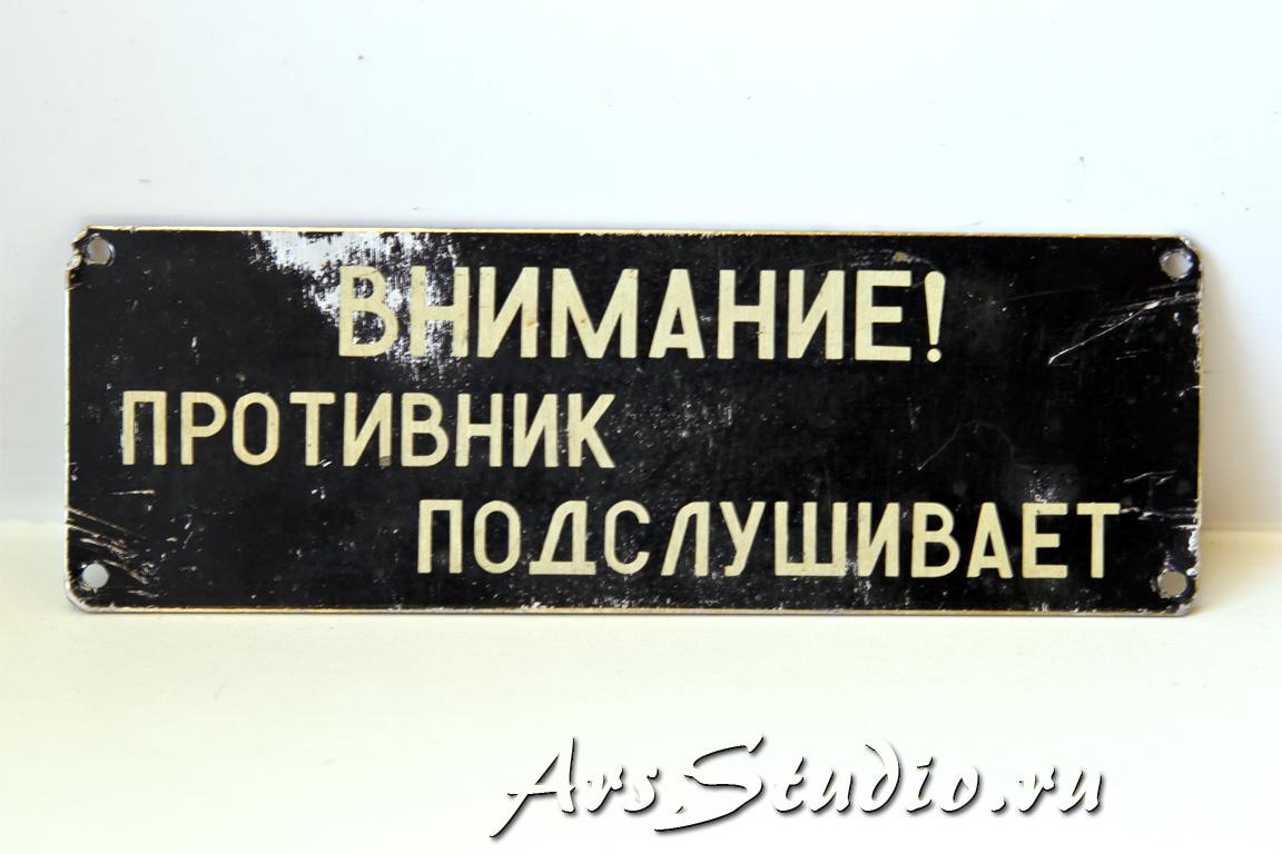 Фото предметов времен СССР